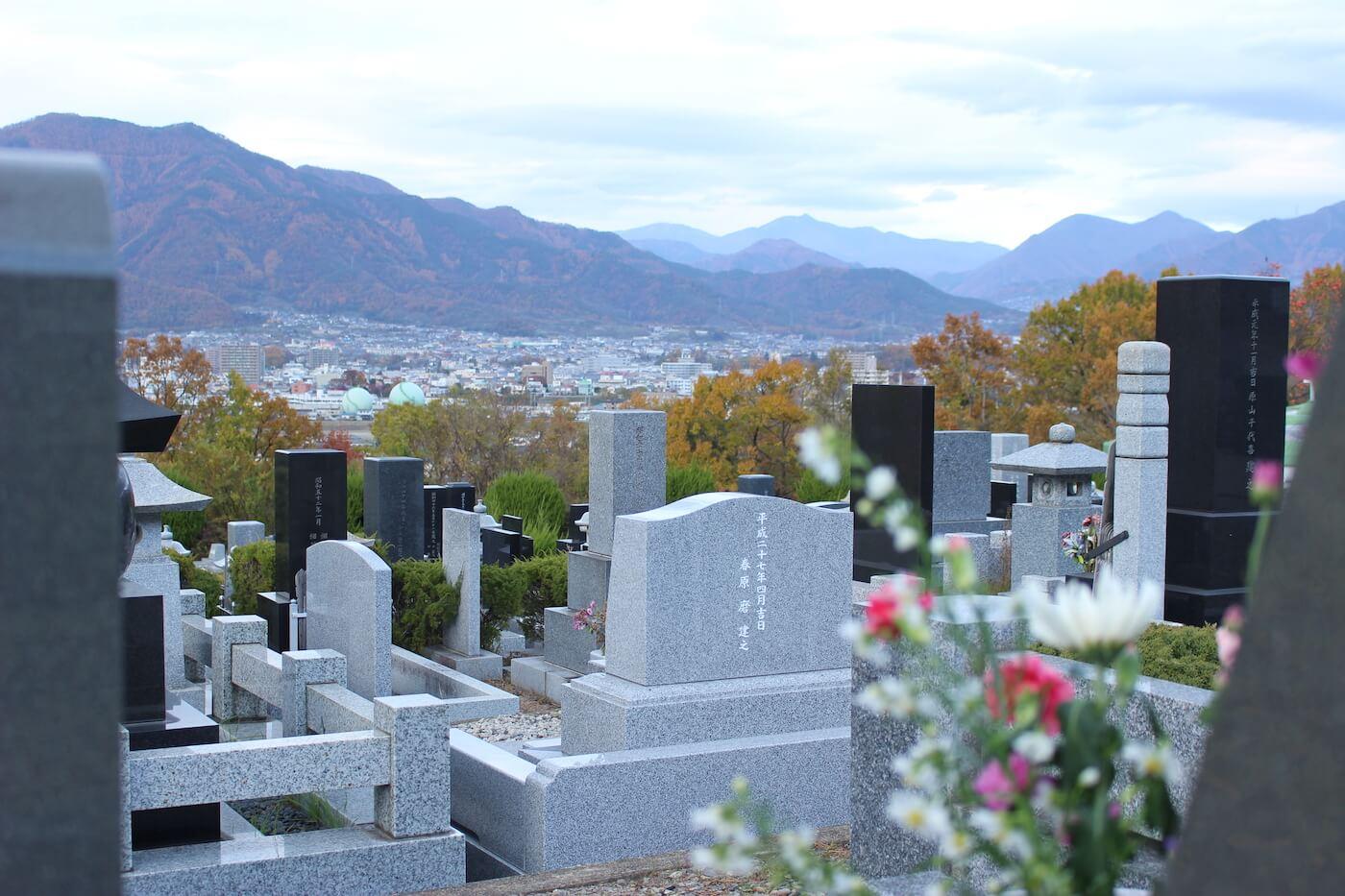 上田市霊園