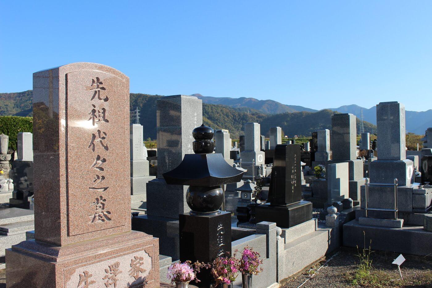 観音寺墓地の一般墓