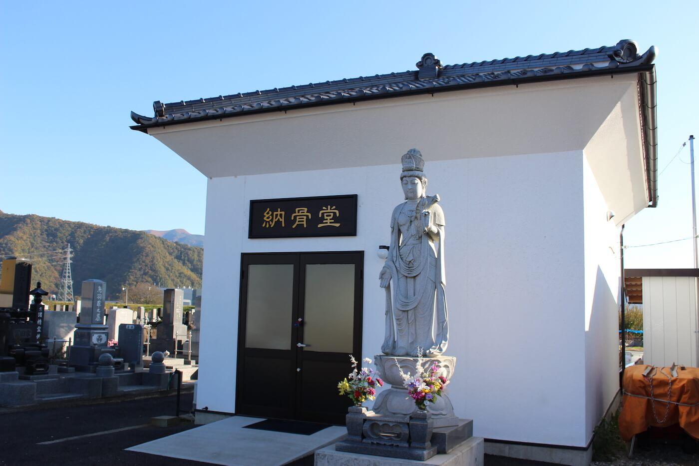 観音寺墓地の納骨堂