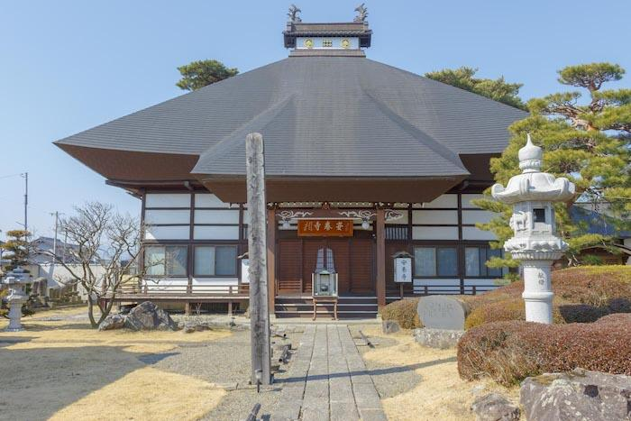 安養寺西霊園(あんようじにしれいえん)