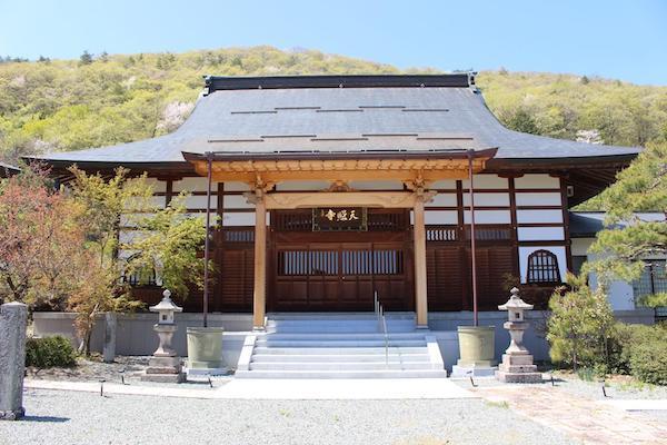 天照寺墓地(てんしょうじぼち)