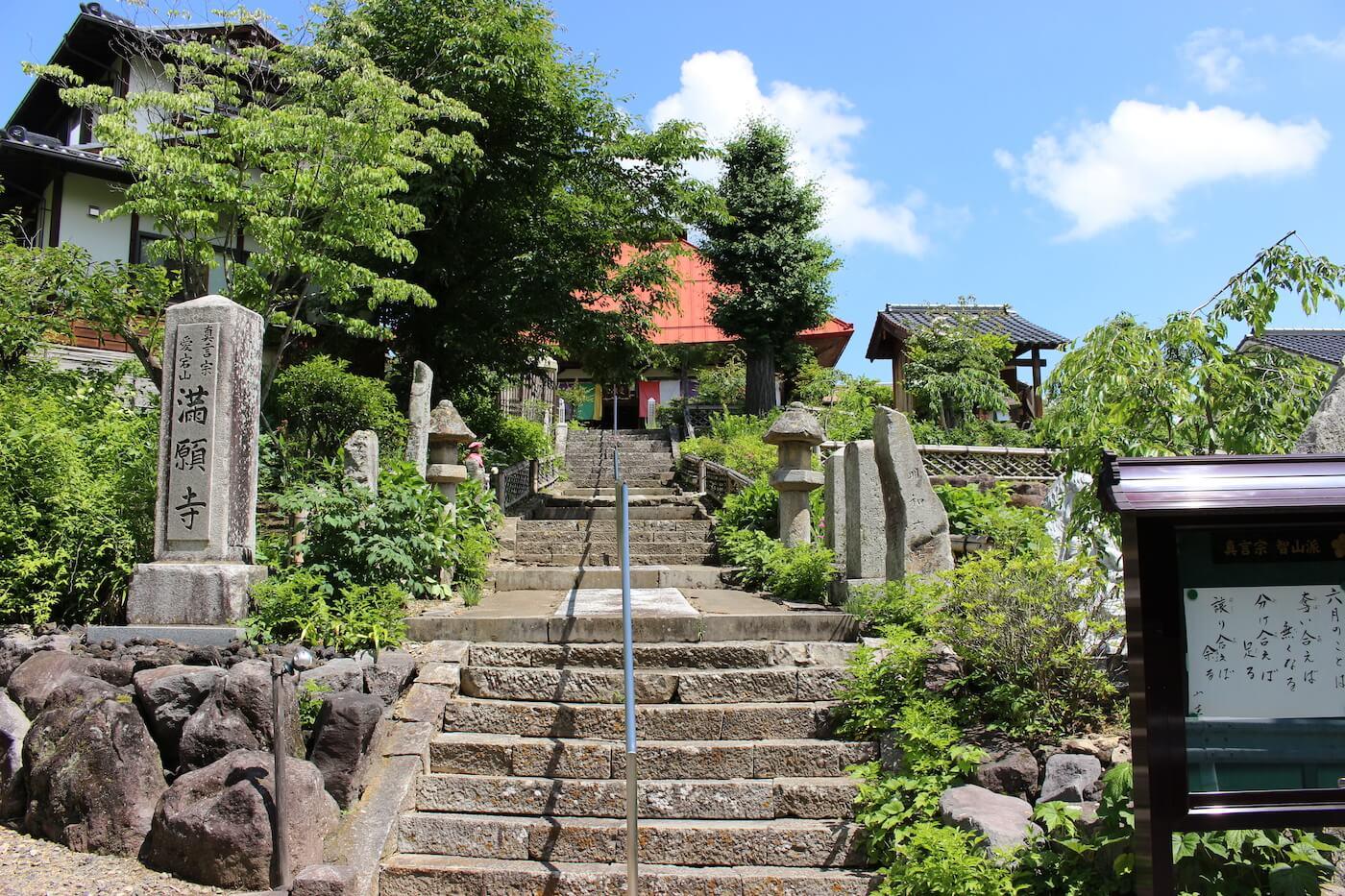 愛宕山メモリアルパーク