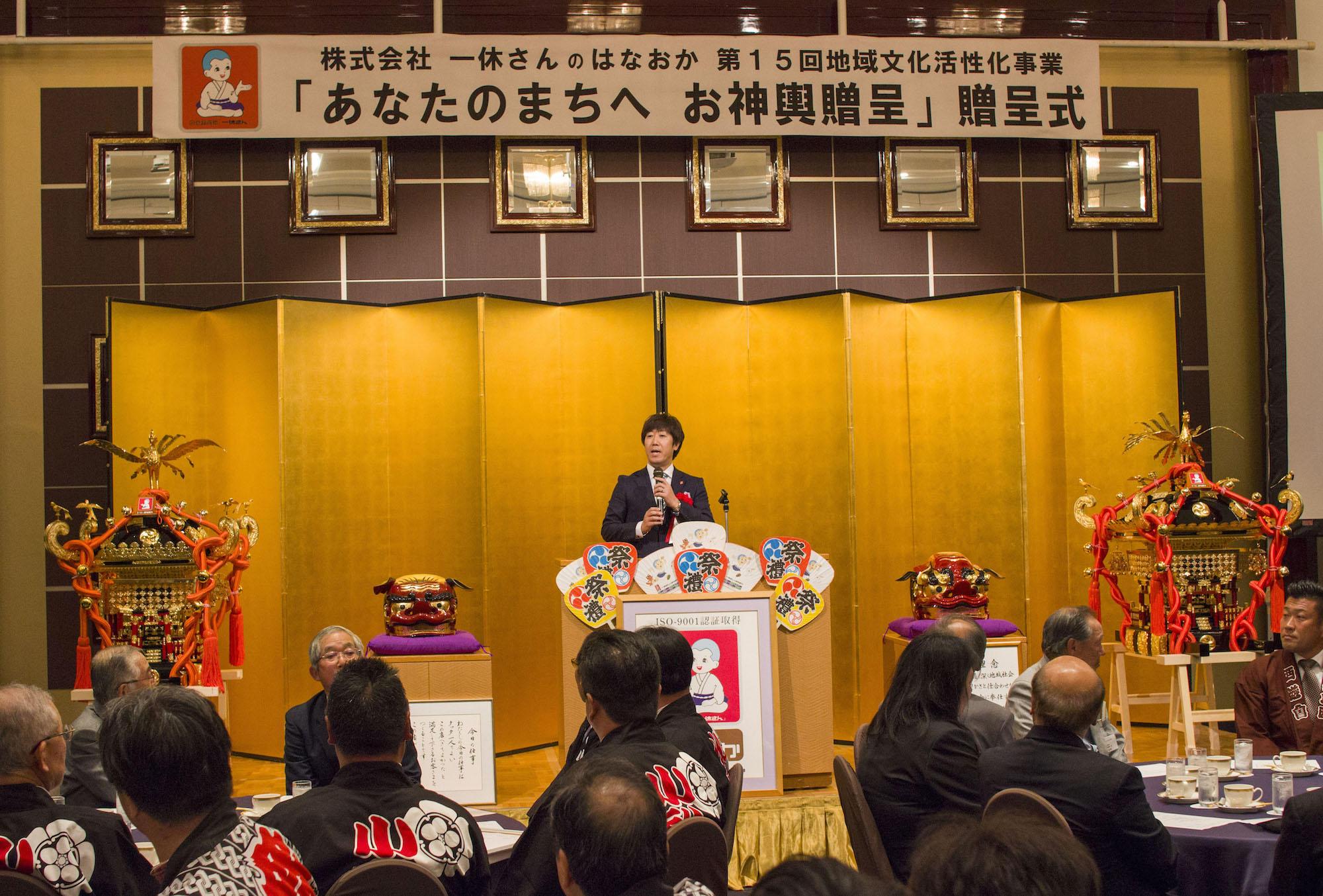 株式会社一休さんのはなおか代表取締役社長花岡宏樹より開会のご挨拶