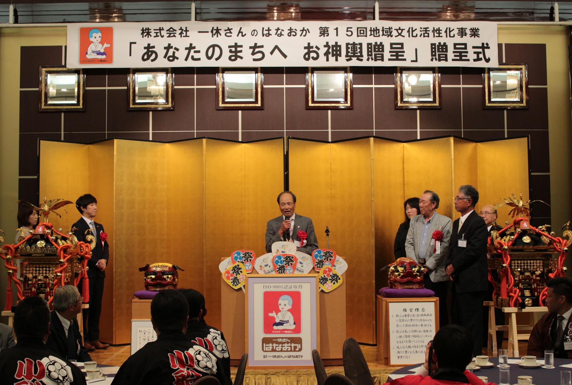 上田市山口自治会の皆様よりご挨拶
