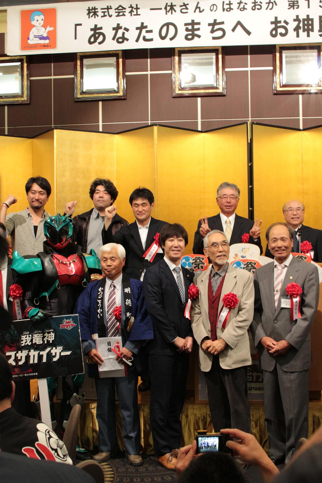 須坂市明徳町の皆様へお神輿の目録を贈呈