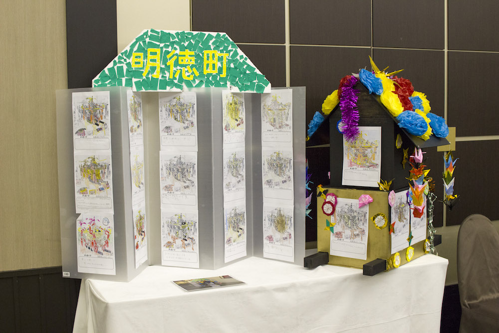 須坂市明徳町の応募作品