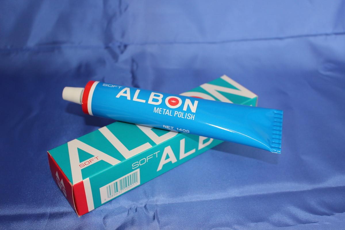 金属磨剤(アルボン)