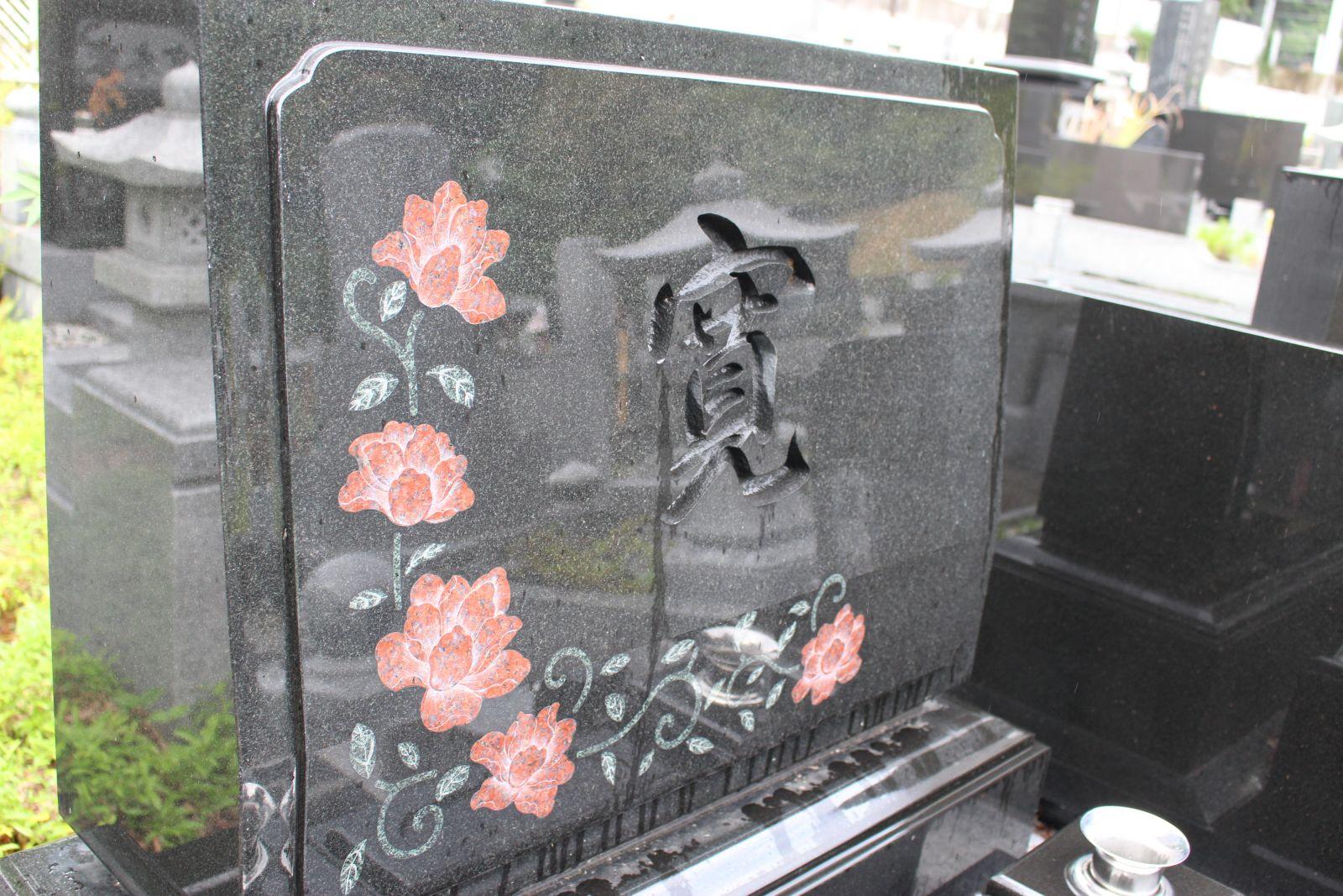 千曲市の有明霊園にあるお墓の写真