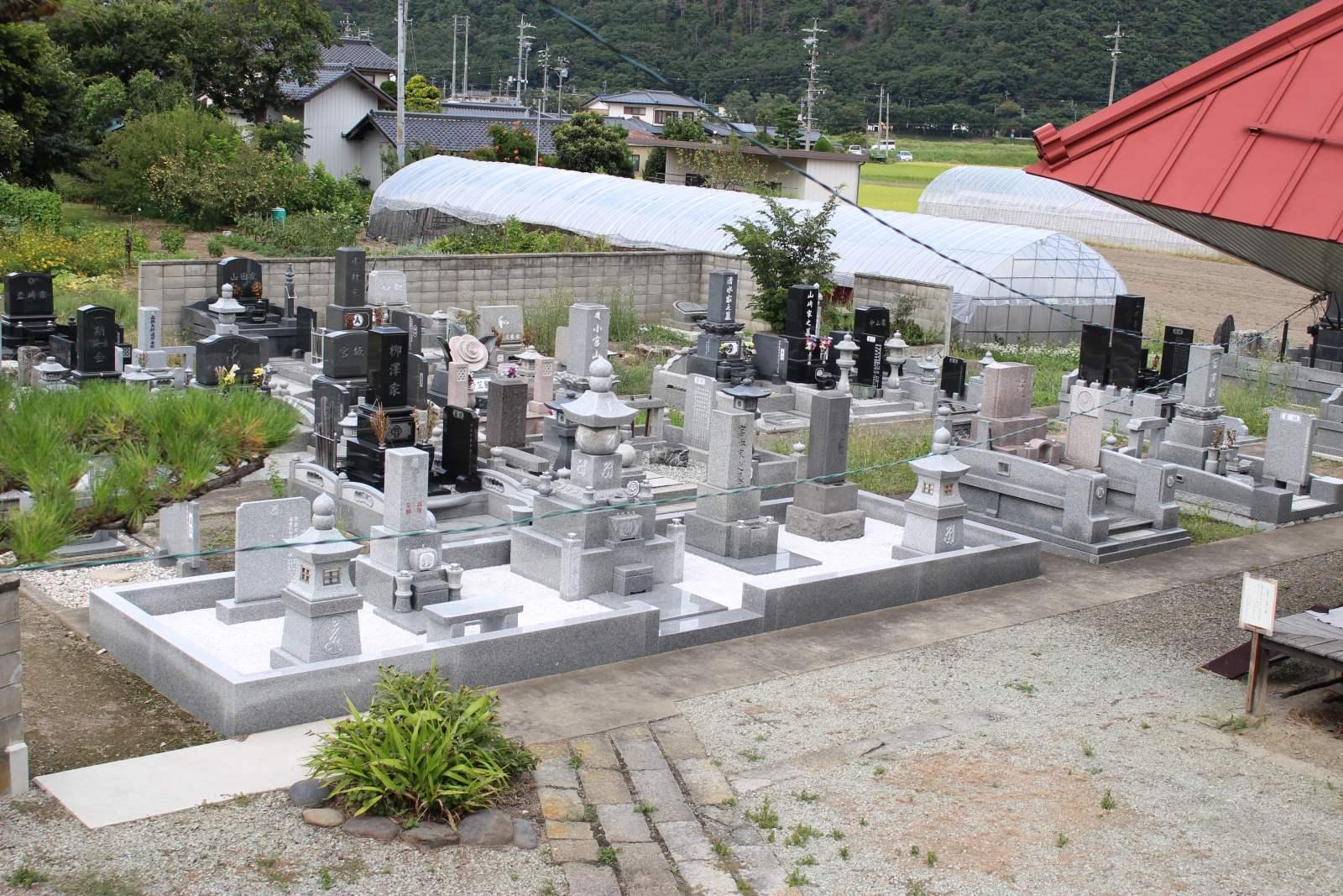 如法寺霊園の全景