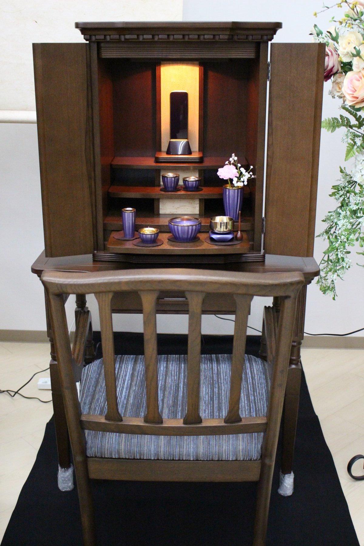 椅子がセットになったお仏壇