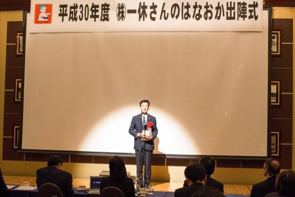 グレート店長賞:千曲店店長 渡辺 茂正
