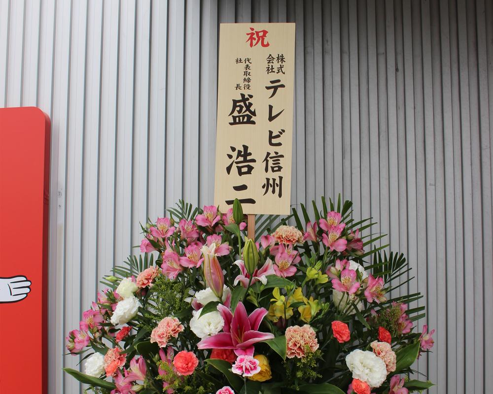 長野稲田若槻の墓石展示場