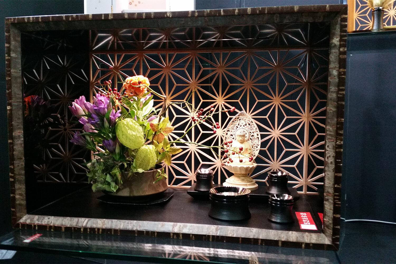 麻の葉模様のコンパクトなお仏壇