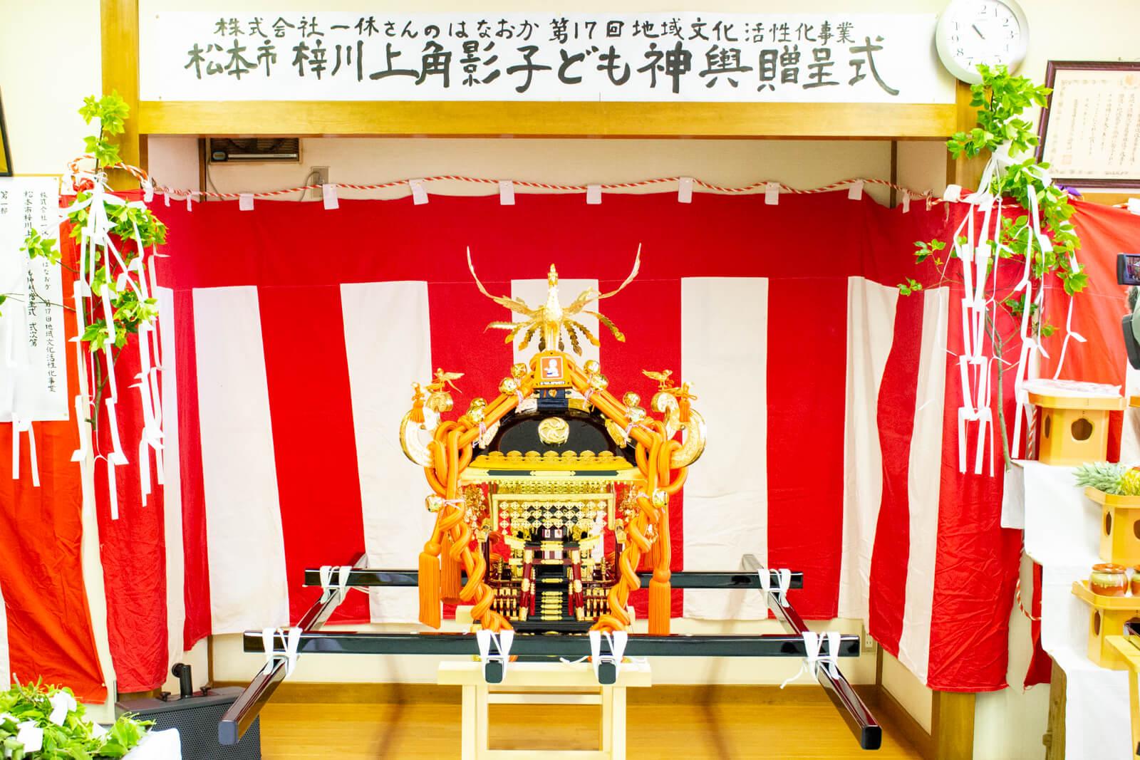 松本市上角影伝統芸能文化保存会の皆様へお神輿贈呈