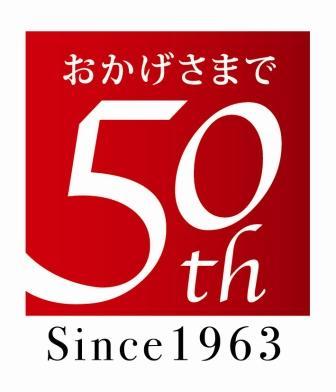 創業50周年マーク.jpg